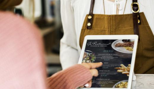 飲食店のIT化は必須!!業務効率を高めるサービスをご紹介。