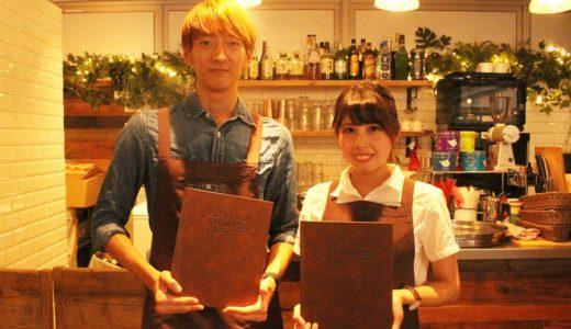 お昼は話題のフレンチトースト!夜は別の顔に。メニューブックでタイプを使い分ける神楽坂シマダカフェ。