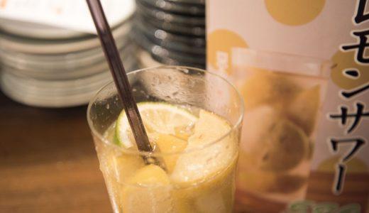 京都で一番レモンサワーを売る酒場が次に仕掛けるドリ ンクとは?酒場エビス