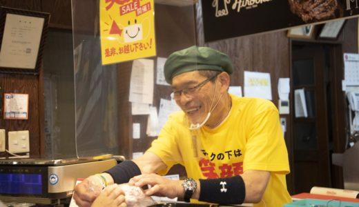 黄色に染まったシルバーウィーク♪昭和町の老舗精肉店もマスクの下は笑顔です!