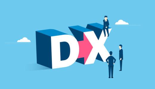 DXって何?知らないでは済まされない!「食×EC」で時代を先取る「2021時流適応セミナー」レポ