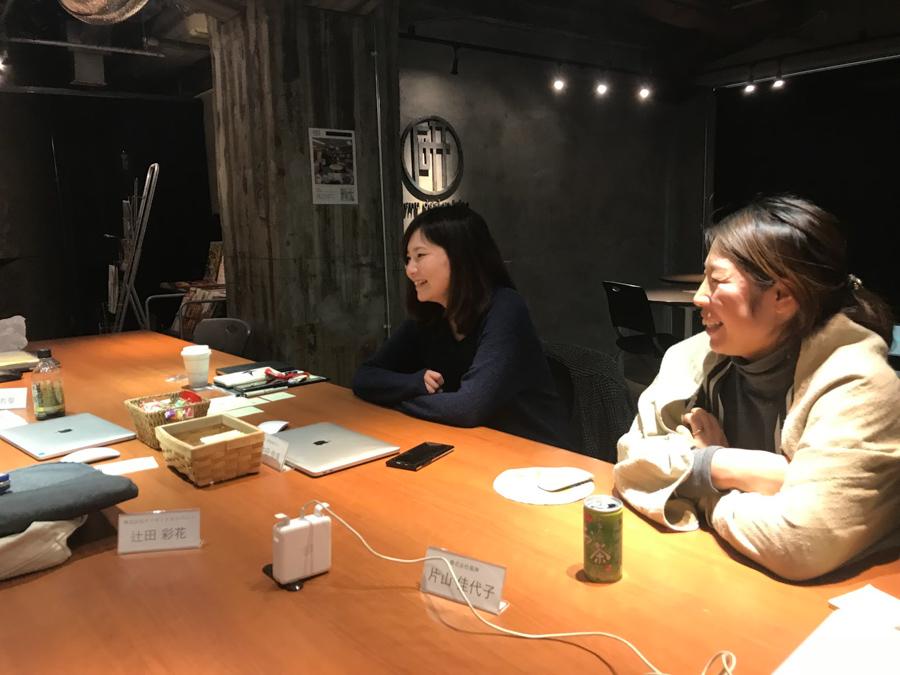 メニューデザインスクール受講生の声 大阪