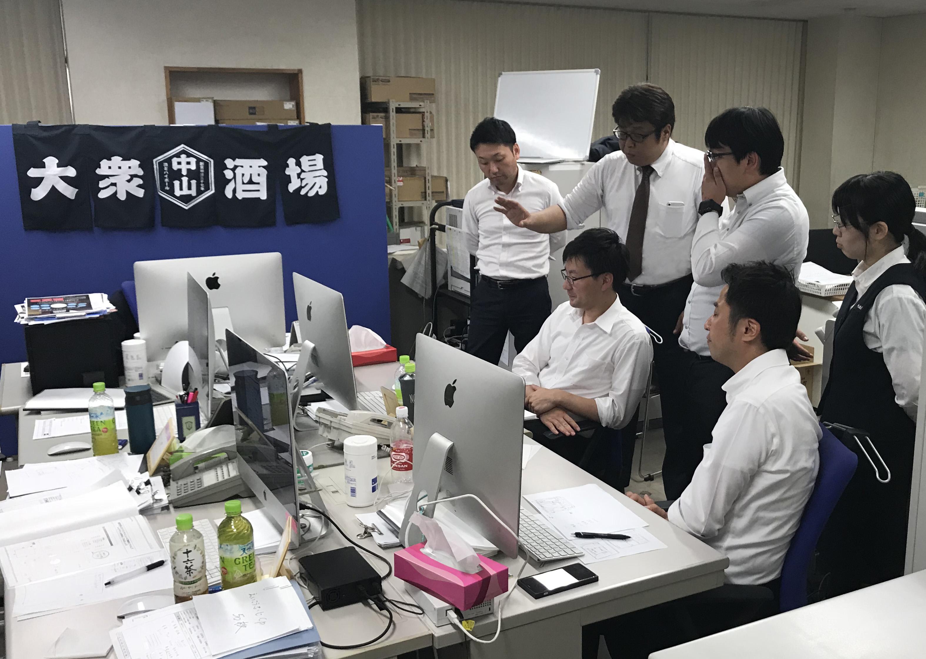 中山株式会社