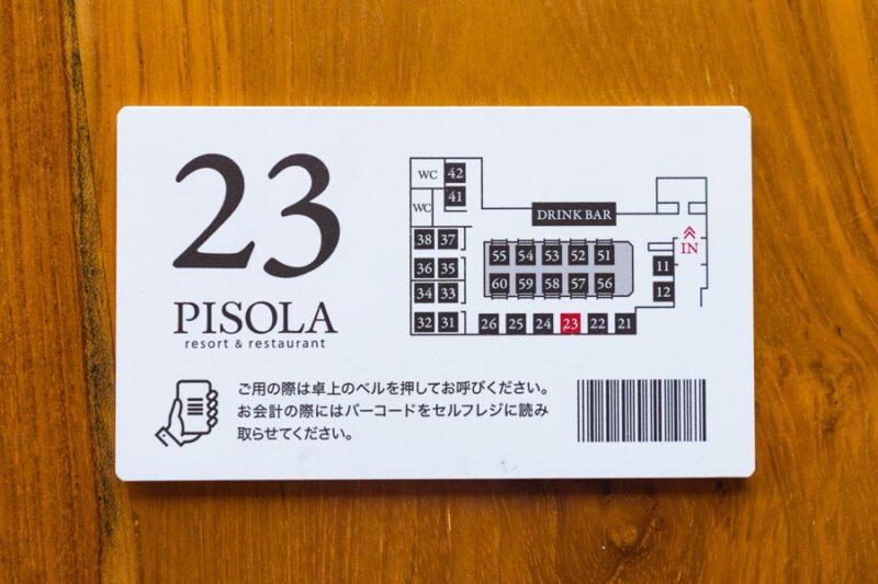 PISOLA 岸田堂店さま_00016