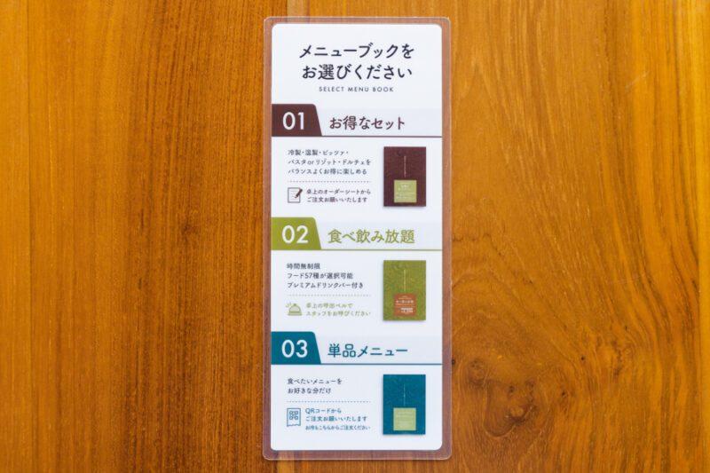 PISOLA 岸田堂店さま_00017