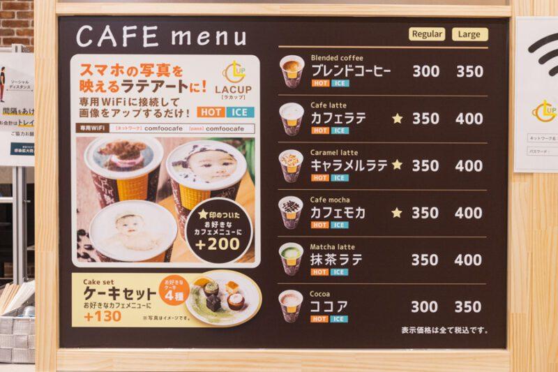 com-foo-cafeさま_00004