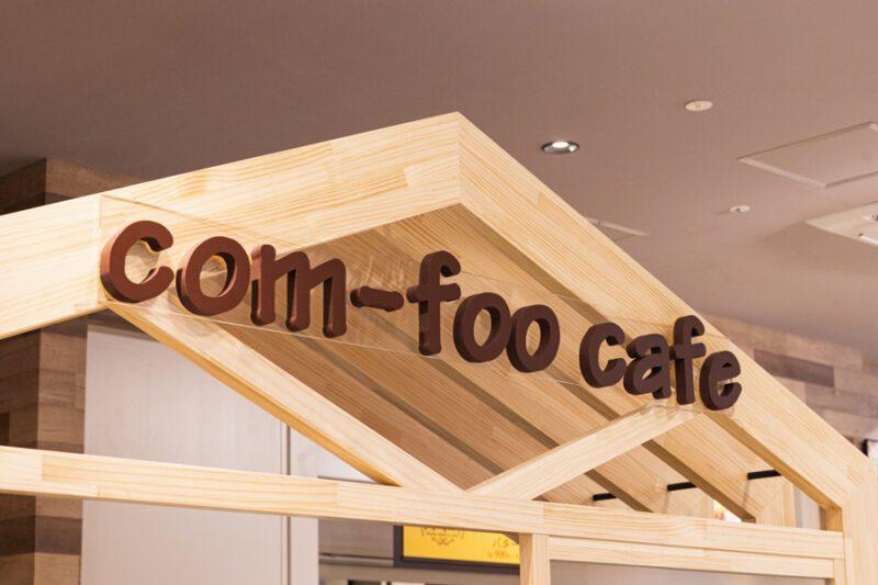 com-foo-cafeさま_00007