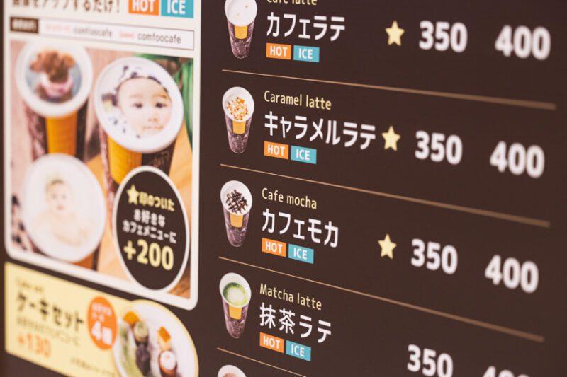 com-foo-cafeさま_00008